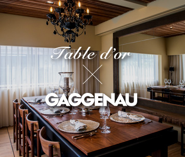 Table d'or×GAGGENAU